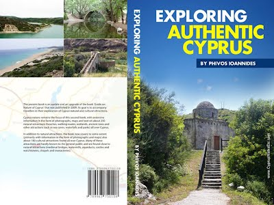 Το βιβλίο 'Exploring Authentic Cyprus'