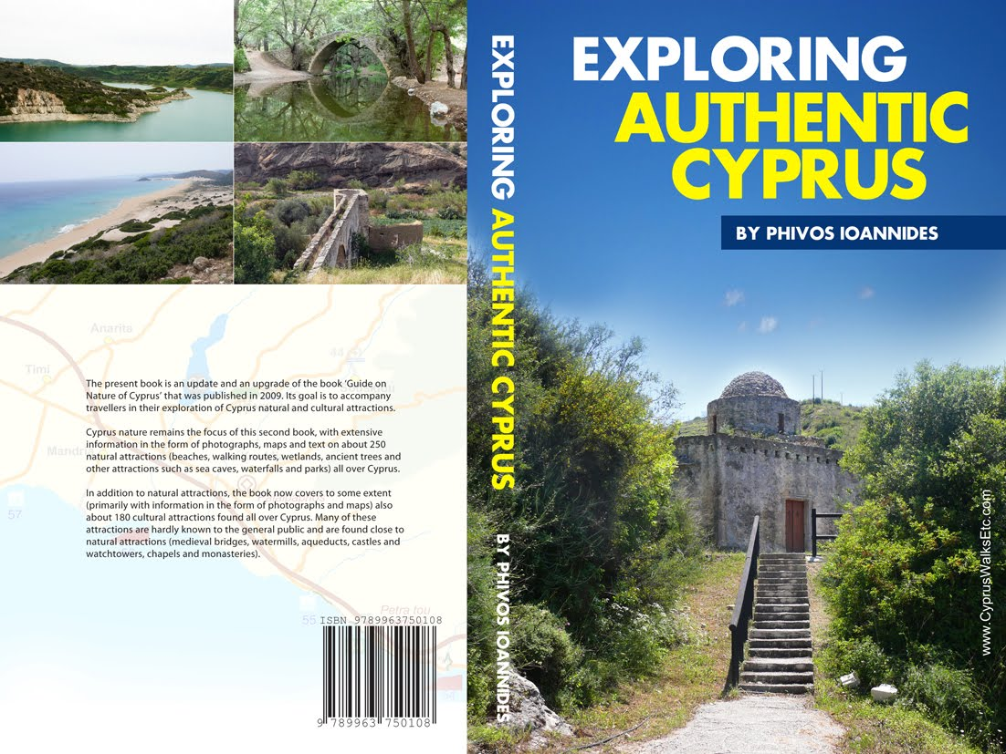 Βιβλίο Exploring Authentic Cyprus